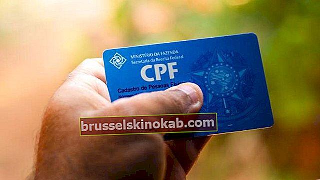 גלה כיצד להסדיר את CPF